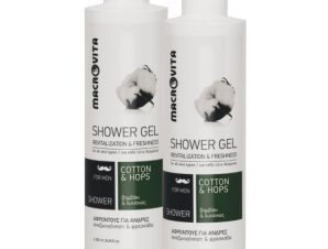 Macrovita Men Shower Gel Ανδρικό Αφροντούς για Αναζωογόνηση & Φρεσκάδα 2x250ml Promo σε Ειδική Τιμή