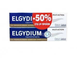 Elgydium Multi-Action Toothpaste Gel Οδοντόπαστα Πολλαπλής Προστασίας 2x75ml