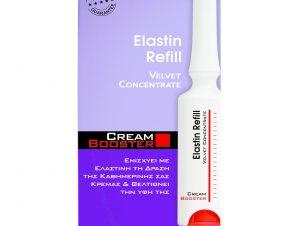 Frezyderm Elastin Refill Cream Booster για Αύξηση της Ελαστικότητας & Σύσφιξη του Δέρματος 5ml