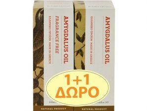 Ecofarm Αμυγδαλέλαιο + Αμυγδαλέλαιο Fragrance Free 2x100ml 1+1 Δώρο