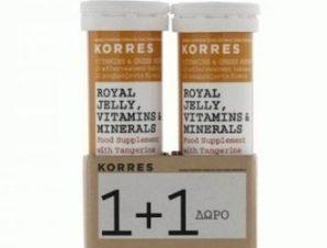 Korres 1+1, Royal Jelly, Vitamins & Minerals. 2×18 Αναβράζοντα Δισκία.