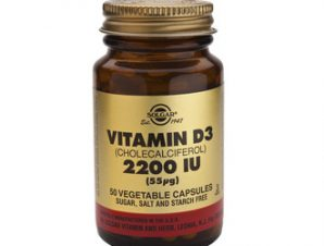 Solgar Vitamin D3 2200IU 55μg 50vcaps
