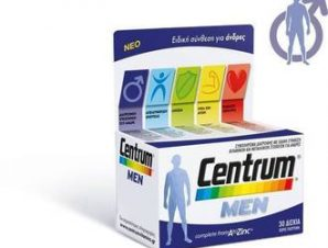 Centrum Men – 30 Δισκία,Συμπλήρωμα Διατροφής για Άνδρες χωρίς Γλουτένη.