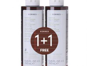 Korres 1+1 Δώρο. Σαμπουάν για Κανονικά Μαλλιά με Αλόη & Δίκταμο 250mlx2