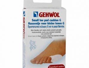Gehwol Small Toe Pad Cushion G / Προστατευτικό Κέλυφος G για τα Μικρά Δάκτυλα 1τμχ