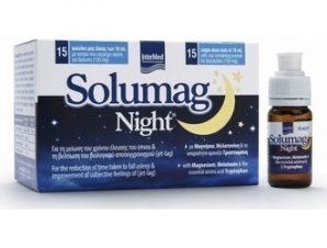 Solumag Night, Συμπλήρωμα διατροφής για τη μείωση του χρόνου έλευσης του ύπνου & τη βελτίωση του βιολογικού αποσυγχρονισμού (jet-lag) 15 Μονοδόσεις των 10ml