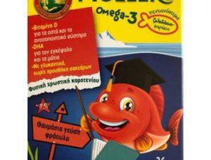 Moller's Kids Omega-3 fish (36 ζελεδάκια-ψαράκια) με γεύση Φράουλα