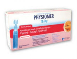 Physiomer Baby Unidoses 30αμπούλες