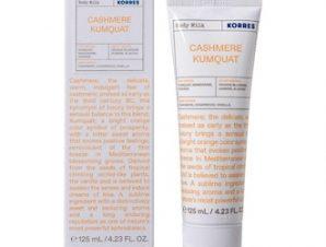 Korres Body Milk Cashmere Kumquat 125ml
