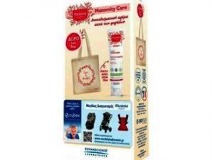MUSTELA Stretch Marks Cream – Κρέμα για Ραγάδες 150ml & Δώρο Τσάντα Ώμου
