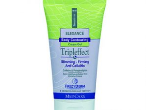 Frezyderm Tripleffect Cream Gel 150 ml. Πολυδύναμη κρέμα κατά της κυτταρίτιδας