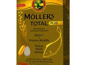 Moller's Total Plus – -Ολοκληρωμένο Συμπλήρωμα Διατροφής – Ωμέγα -3 +Βιταμίνες + Μέταλλα +Τζινσενγκ Ροδιόλα Κράταιγος – 28caps Ωμέγα -3 + 28tabs Βιταμίνες +Μέταλλα / 1+1 την Ημέρα.
