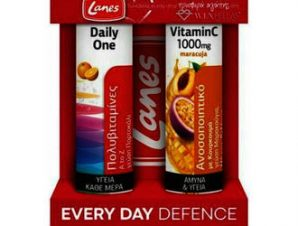 Lanes Every Day Defence Daily One με γεύση Πορτοκάλι 20 Αναβράζουσες Ταμπλέτες & Vitamin C 1000mg με Κουρκουμά 20 Αναβράζουσες Ταμπλέτες
