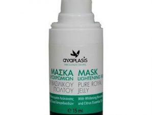 Anaplasis – Μάσκα Αγνού Βασιλικού Πολτού με Νιοσώματα Λεύκανσης και Αιθέρια Έλαια Εσπεριδοειδών – 15 ml