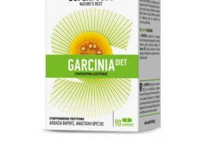 Superfoods Garcinia Diet, 90 Φυτικές Κάψουλες.
