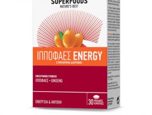 Superfooods – Ιπποφαές Energy για Ενέργεια κ Τόνωση – Κατάλληλο από 16 ετών και άνω – 30softcaps