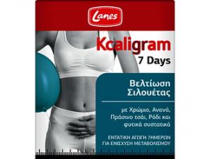 Lanes Kcaligram 7 Days – για βελτίωση της σιλουέτας – άνιση του σώματος -14 tabs σε blister μέσα σε χάρτινο κουτί.