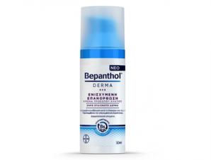 Bepanthol Derma Ενισχυμένη Επανόρθωση Κρέμα Προσώπου Νυκτός – 50ml