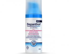 Bepanthol Derma Ενισχυμένη Επανόρθωση Ενυδατική Κρέμα Προσώπου Ημέρας – 50ml