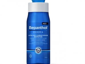 Bepanthol Derma Απαλός Καθαρισμός Σώματος – Καθημερινό Αφρόλουτρο Gel για Ξηρό Ευαίσθητο Δέρμα -400ml