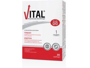 Vital Plus Q10 30 LipidCaps,Πολυβιταμινούχο συμπλήρωμα διατροφής
