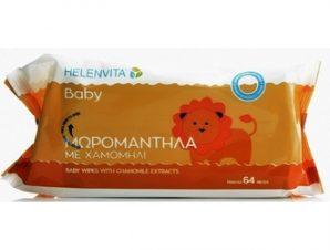 Helenvita Baby Wipes Mωρομάντηλα με εκχύλισμα χαμομηλιού, 64 τεμάχια