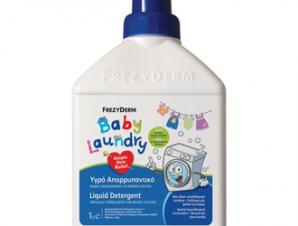 Frezyderm Baby Laundry.Υγρό Απορρυπαντικό Ειδικά Σχεδιασμένο για Βρεφικά Ρούχα 1lt