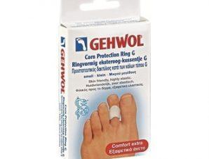 Gehwol Toe Protection Ring G-Προστατευτικός δακτύλιος Μικρό μέγεθος 2τεμ