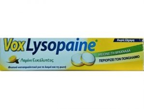 Vox Lysopaine 18 τροχίσκοι με γεύση Λεμόνι- Ευκάλυπτο για πονόλεμο και βραχνάδα