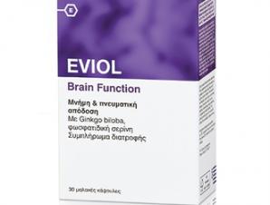 Eviol – Brain Function – 30caps,Συμπλήρωμα Διατροφής για την ενίσχυση της Μνήμης και της Πνευματικής Απόδοσης