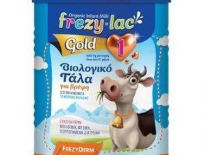 Frezyderm – Frezylac Gold 1 Βιολογικό Αγελαδινό Γάλα – 400gr -Από τη γέννηση έως τον 6° μήνα
