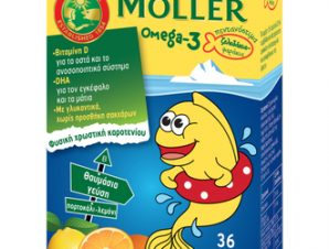 Moller's Kids Omega-3 fish (36 ζελεδάκια-ψαράκια) με γεύση Πορτοκάλι -Λεμόνι.