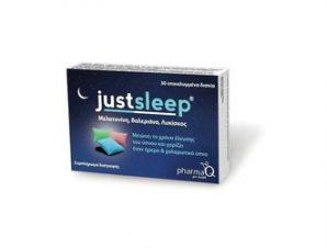 PharmaQ Justsleep 30 tablets , Μειώνει το Χρόνο 'Ελευσης του Ύπνου & Χαρίζει Έναν Ήρεμο Ύπνο