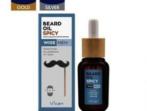 Vican Wise Men -Beard Oil Spicy – Λαδάκι για τη γενειάδα του άνδρα που προστατεύει και μαλακώνει την τρίχα με νότες κάρδαμου και bitter orange.- 30ml