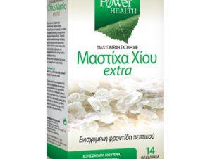 Power Health Μαστίχα Χίου Extra,14 φακελάκια