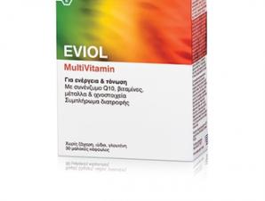 Eviol – Multivitamin- 30caps – Χωρίς Ιώδιο, Γλουτένη & Ζάχαρη.