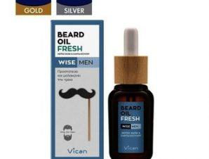Vican Wise Men -Beard Oil Fresh – Λαδάκι για τη γενειάδα του άνδρα που προστατεύει και μαλακώνει την τρίχα με νότες musk και σανταλόξυλου. – 30ml