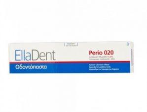 EllaDent Perio 020 Οδοντόπαστα 75ml . Κατά της οδοντικής πλάκας και για την άμεση ανακούφιση από ερεθισμούς και φλεγμονές στην στοματική κοιλότητα.