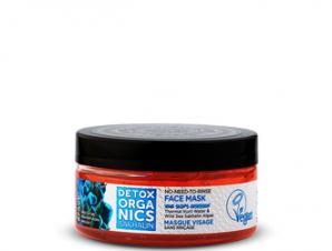 Natura Siberica – Detox Organics Kam-Chat-Ka τζελ προσώπου νύχτας για αναζωογόνηση, 75 ml