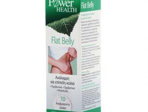 PowerHealth Flat Belly – 10 Αναβράζοντα Δισκία με γεύση λεμόνι.