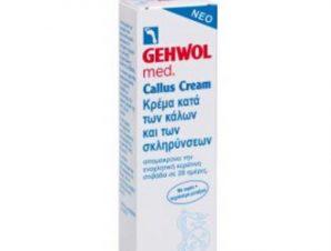 Gehwol Med Callus Cream 75ml,Κρέμα κατά των κάλων & των σκληρύνσεων.