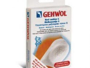 Gehwol Heel cushion G-Υποπτέρνιο Μαξιλαράκι πέλματος τύπου G -Mικρό μέγεθος (1ζεύγος)