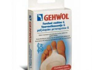 GEHWOL Metatarsal Cushion G 2 τεμάχια Μαξιλαράκι μεταταρσίου G -Large